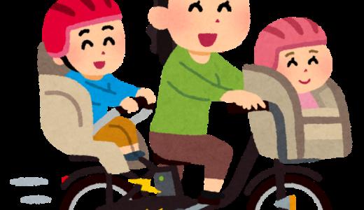 【法律です!】子どもを自転車に乗せる時の注意点