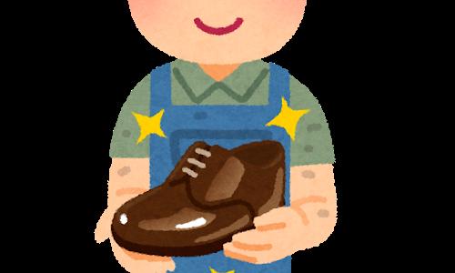 汚れがヒドイ子ども靴の洗濯どうしてる?靴もコインランドリーで洗おう