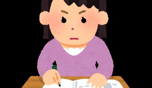 子どもが勉強する意味って?これからの日本と自己決定の重要性