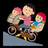 【子育て世代にはオススメしない!】私が電動自転車を買わない理由