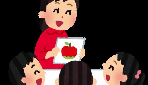 """小さいうちから勉強させておくことは実は""""経済的""""?〜早期教育のメリットと注意点を解説〜"""
