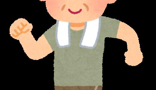 【人生100年時代の到来?!】ライフプランの見直しと育休取得のススメ