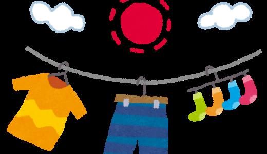 「洗たくマグちゃん」が子育て世代にオススメできる理由6つ