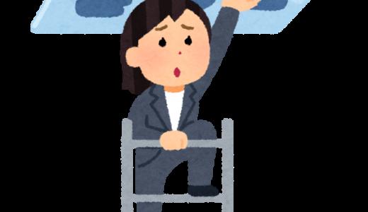 【いま考えるべき日本の男女格差問題】将来、娘が生きやすい社会を作るにはどうする?