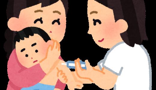 【予防注射に連れて行ったことある?】予防注射の重要性とそのアプローチについて