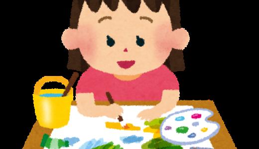 子どもの絵を上手にさせたい!〜脳科学的に正しい、上手に絵を描く簡単なコツを解説〜