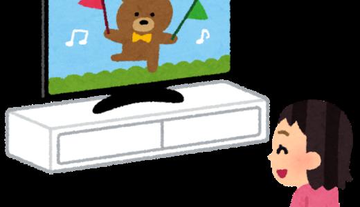 【スマホ育児・テレビ子守】長時間のテレビ視聴が幼児に与える影響と上手な付き合い方を解説