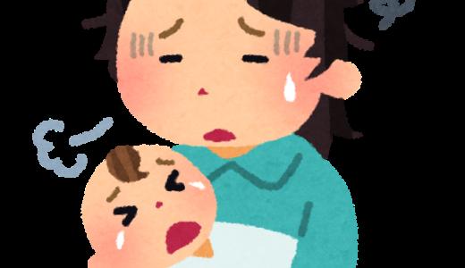 【プレパパ必見!】父親が育児に積極的に関わるべき科学的根拠