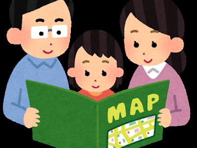 小さい頃から地理を学ばせておくべき理由3選とおすすめ学習法について解説