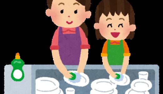 """料理は最高の勉強?子どもの能力を伸ばす""""お手伝い""""の具体的方法を解説"""