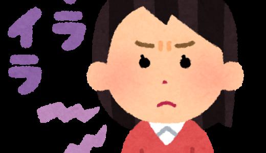 【コスパ良し】chipolo one 1ヶ月使用レビュー〜物が見つからないストレスは夫婦仲にも影響?〜