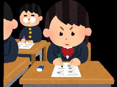 【知らないだけ?】普通の家庭でも中学受験を検討すべき5つの理由