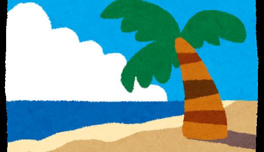 """【やっぱり海は最高??】浜辺でできる""""モンテッソーリ教育"""""""