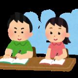 塾は実績だけで選んではいけない!「SAPIX」と「鉄緑会」から透けて見える塾選びの本質