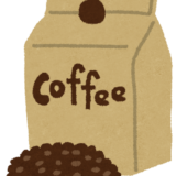 コーヒーは豆から淹れよう〜匂いによるストレス解消と節約術のご紹介〜