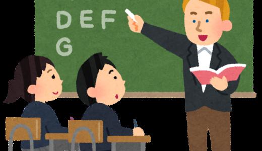 大学附属の学校を受験するのってどうよ?〜『大学附属校という選択』より⑦法政大学編〜